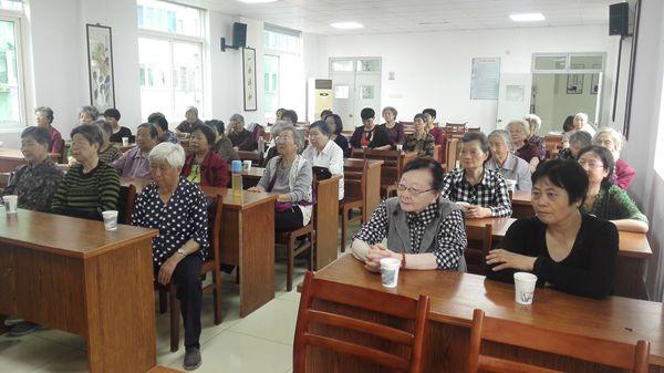 学前社区开展妇科疾病常见病因及中医养生防病