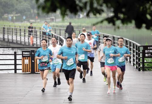 全民健身 公益开跑