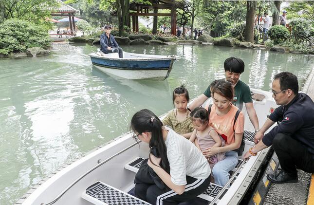 兰溪:旅游优惠送市民