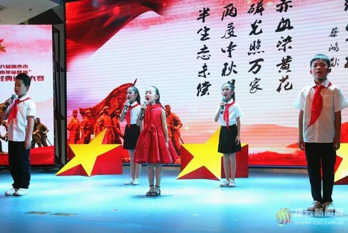 中华经典诵读 《浩气千秋》
