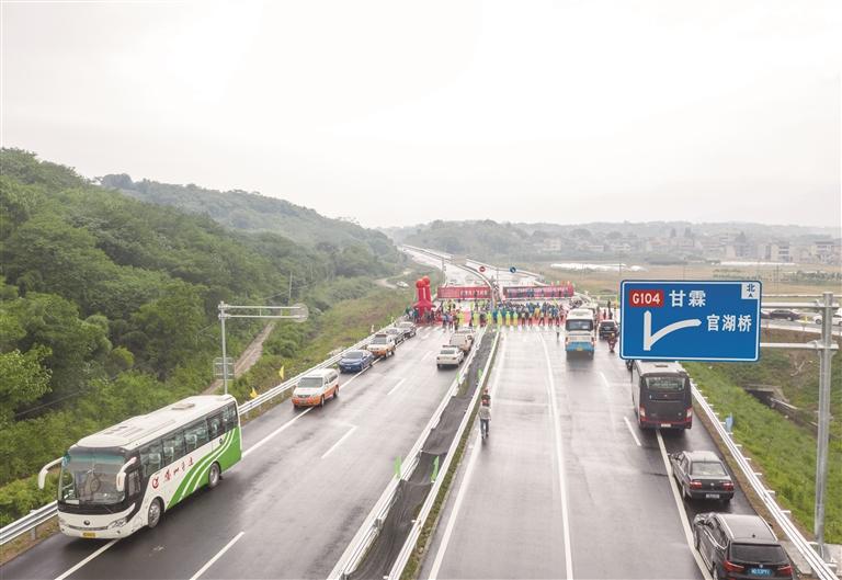 527国道澳门bbin娱乐黄泽至甘霖段及杨港路东延段通车