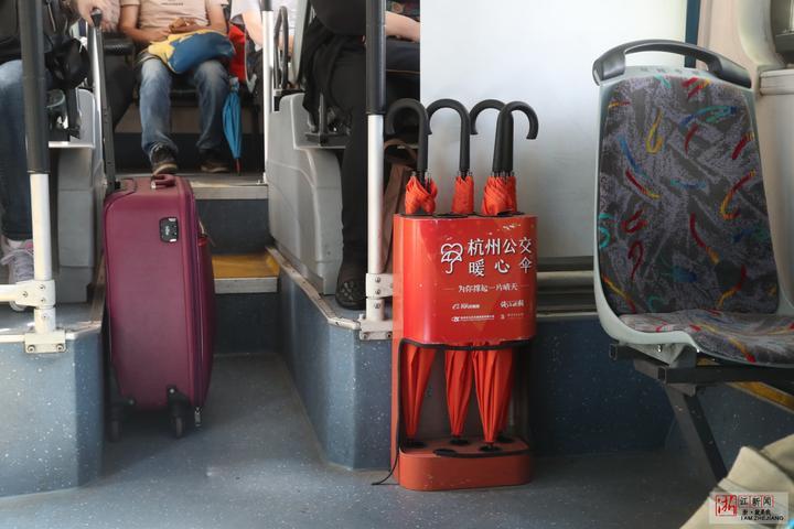 杭州公交暖心伞遇尴尬 有借有还考验诚信