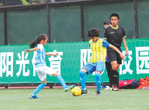大洋小学女子足球队荣获浙江省第十届中小学生足球联赛第四名