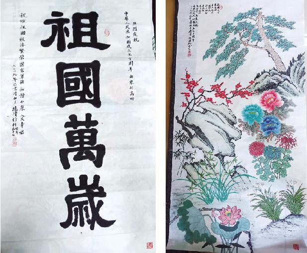 97岁老人潜心书画 用作品献礼新中国70华诞
