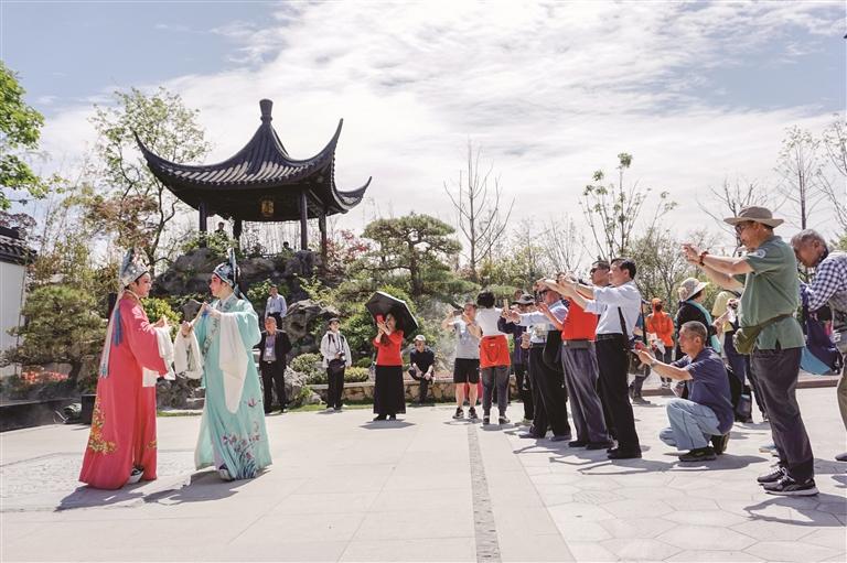艺校学子献演北京世园会