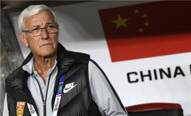 里皮出任中国国家男子足球队主教练