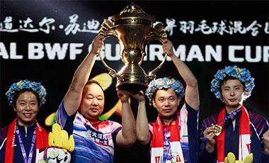 中国3:0力克日本第11次捧起苏杯