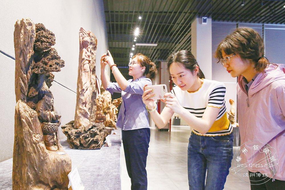 根雕艺术节暨根雕艺术精品展