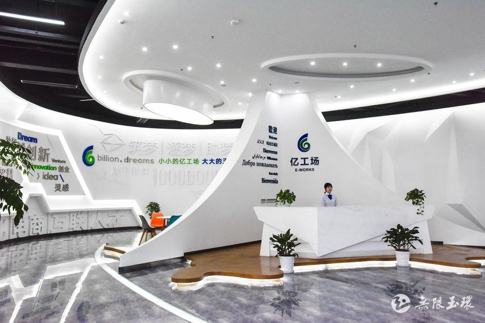 吴才平调研产业创新服务综合体建设