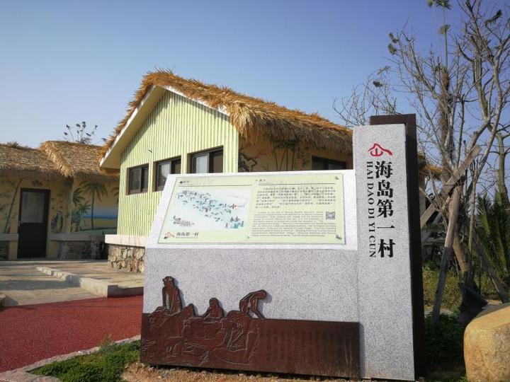 """它被譽為中國海島第一村 為何村民都在""""爭""""一把掃帚?"""