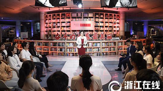 """""""思政星课堂""""高校书记开讲首期走进浙江传媒学院"""