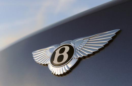 宾利百周年概念车7月10发布 前瞻车型