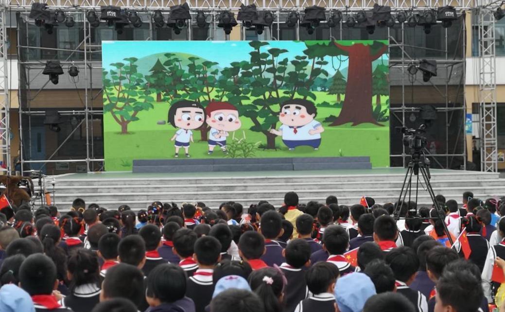 普陀发布《浙江省中小学生日常行为规范》微动漫