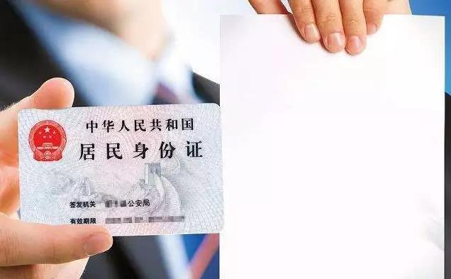 方便考生居民身份证申领