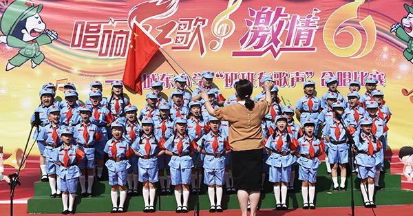 童心向黨 禮贊新中國 臨安開展兒童節系列活動