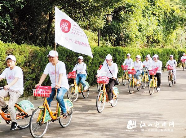 绿色骑行 倡导环保