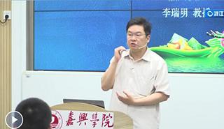 """文化剛需促杭州大小劇院爭相""""上新"""