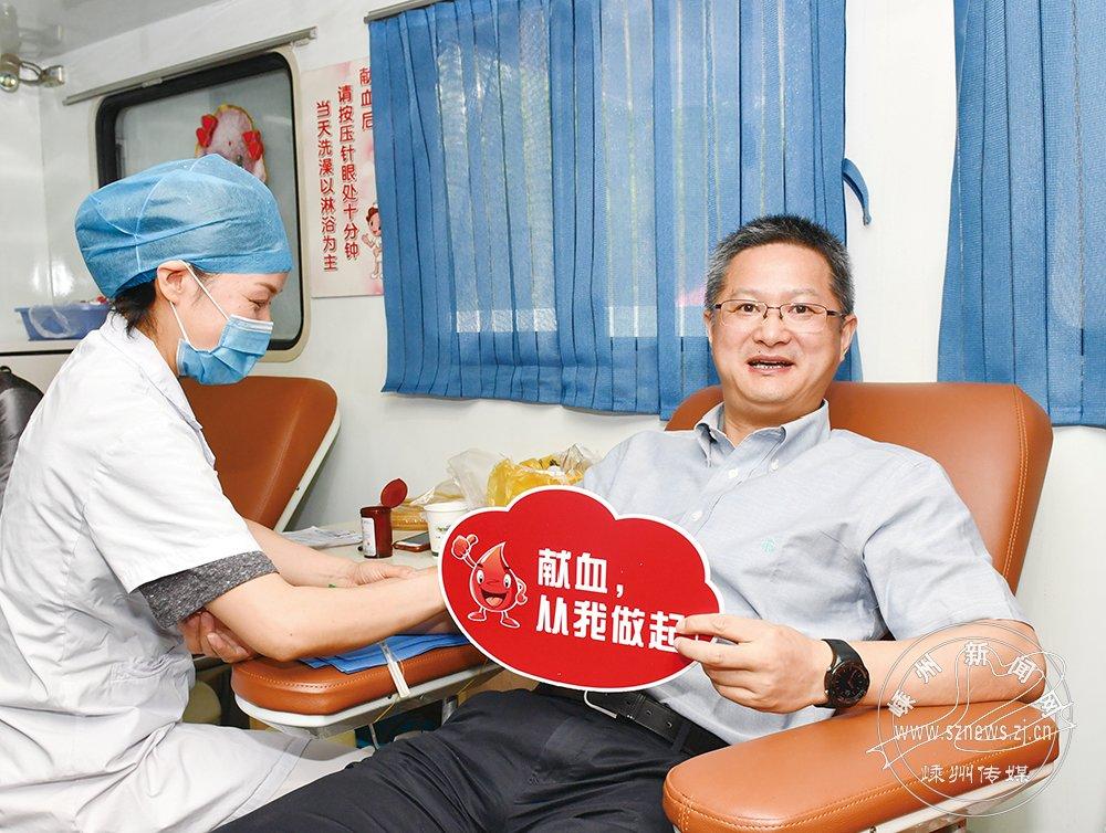 挽袖献血显大爱!市领导带头参加无偿献血活动