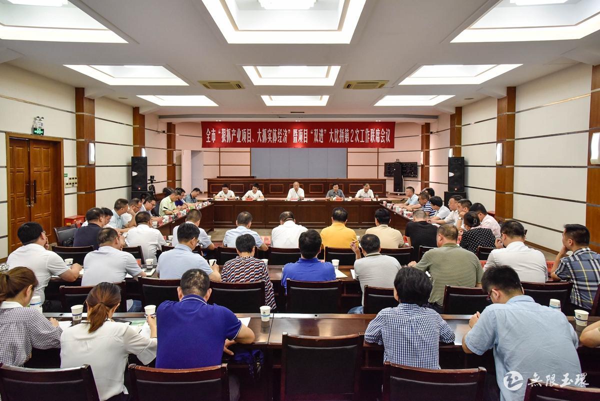 吴才平:聚焦聚力产业项目 攻坚克难求突破