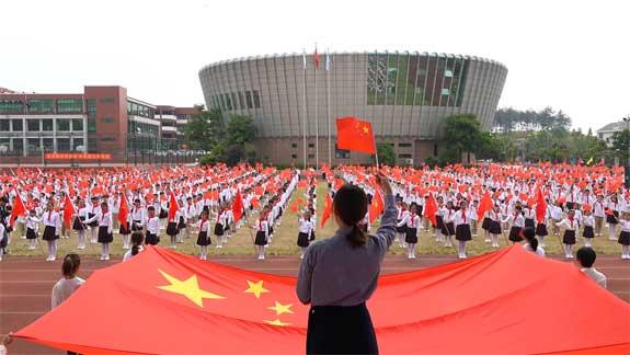 唱响中国 祝福祖国