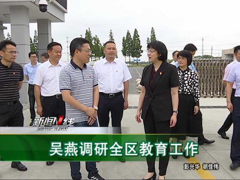 秀洲新闻(2019.6.13)
