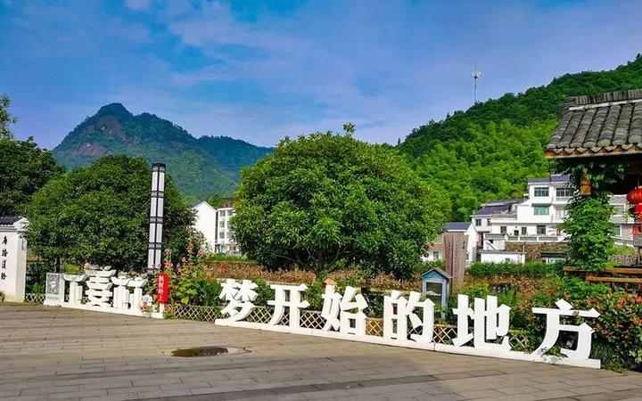 首批浙江省善治示范村公布 你的家鄉上榜了嗎?