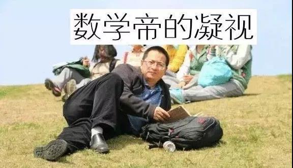 """高考""""数学帝""""葛军辟谣:今年数学卷不是我出的,这是个""""大冤案"""""""