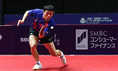 国际乒联日本公开赛:中国军团包揽金牌