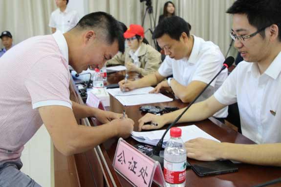 珠红城中村改造安置房开始选房
