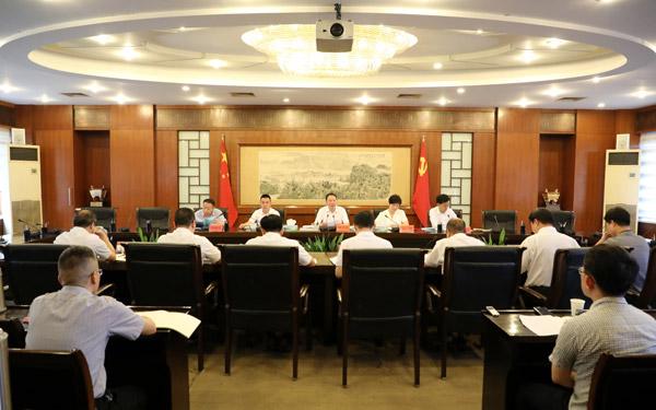市委财经委员会第一次会议召开