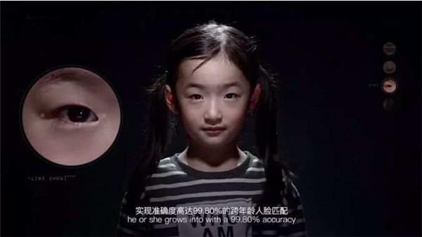 国内首次!警方用AI人脸识别找回4名走失10年的孩子
