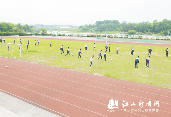 爱上足球课
