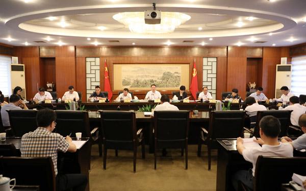 十四届市委第六十次常委会会议召开