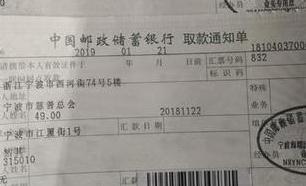"""宁波""""顺其自然""""帮扶西部教育"""