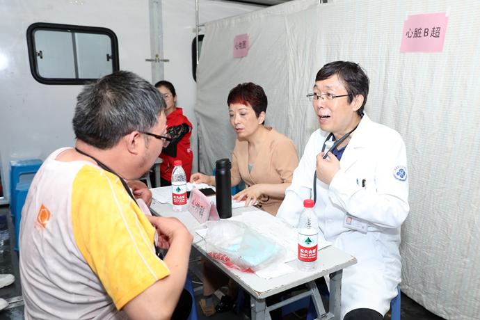 康心基金心脏病救助行动六进磐安