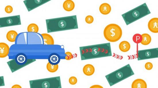 补贴过渡期将满 车企在做些什么?