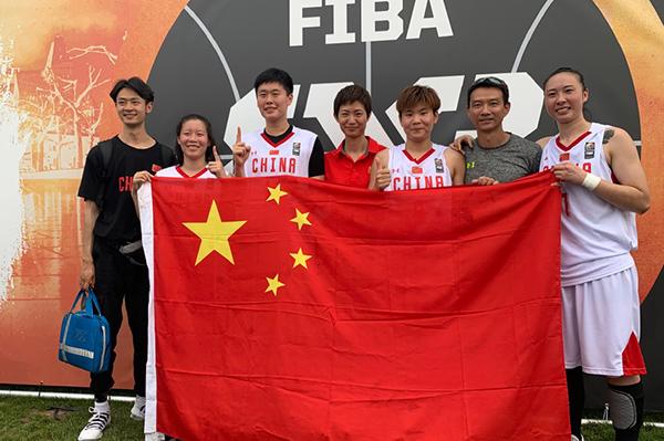 三人篮球世界杯 中国女队夺首冠创史