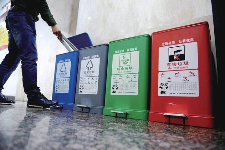 """杭州修改《生活垃圾管理条例》 新增""""信用处�!�"""