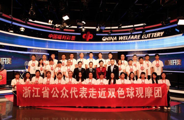 双色球大奖是怎样产生的?浙江公众代表现场见证开奖全过程