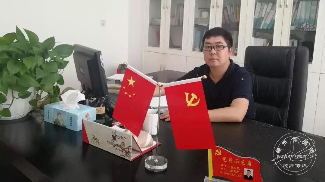 孙先林:为世界系上