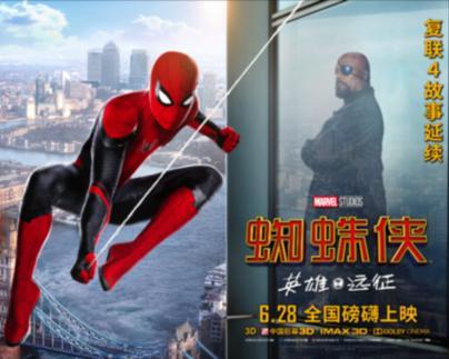 《蜘蛛侠:英雄远征》今夜续写传奇