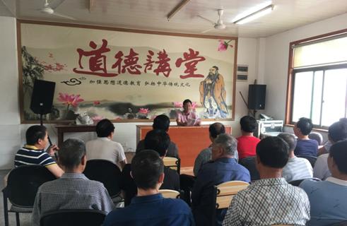黄泽社区文化礼堂禁毒知识宣传