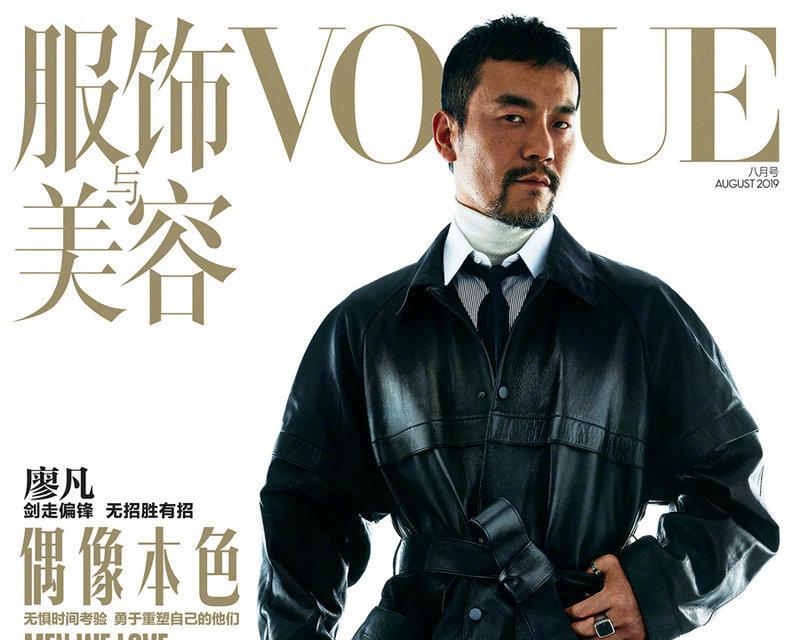 廖凡登《Vogue》封面 演绎城市夜行者