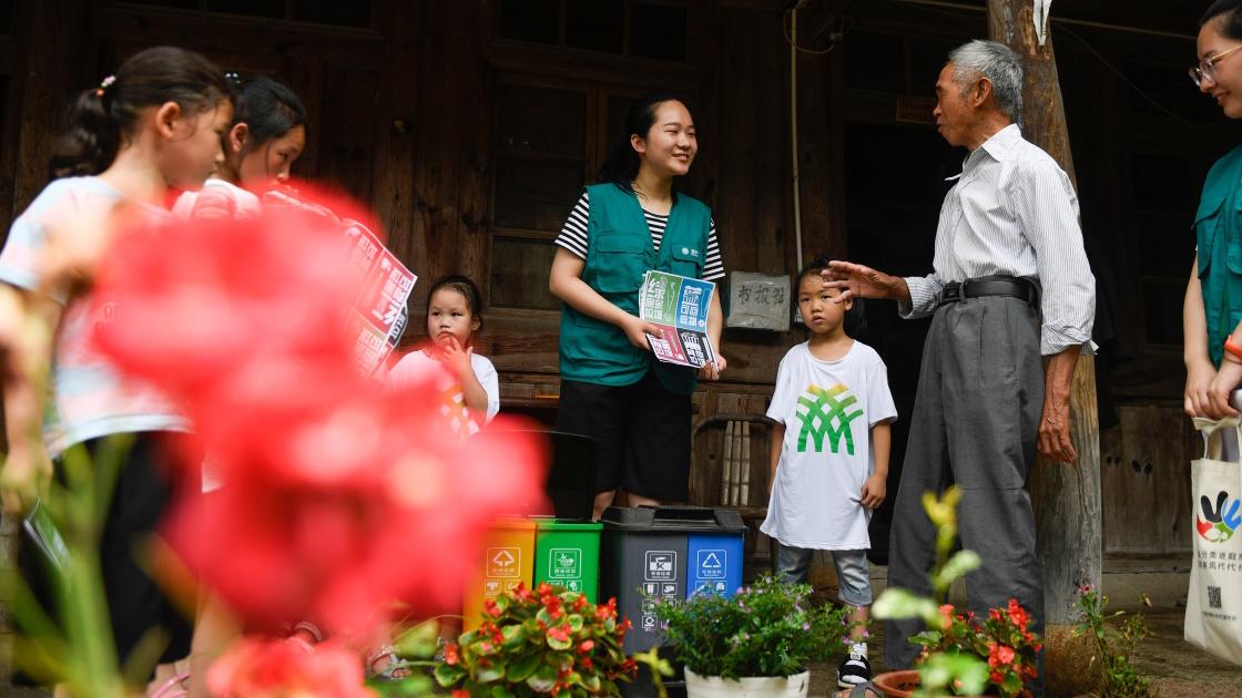 寧波:垃圾分類宣講進山村