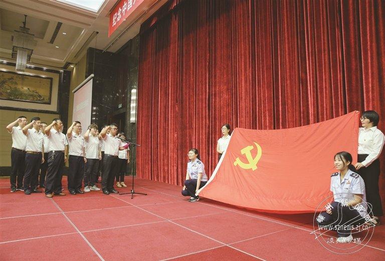纪念中国共产党成立98周年