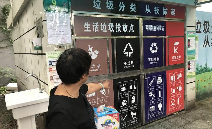 吃飯10分鐘 分類半小時!記者上海入戶體驗垃圾分類