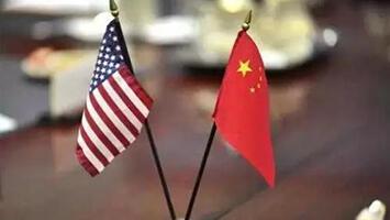 外交部:发展好中美关系是两国民心所向