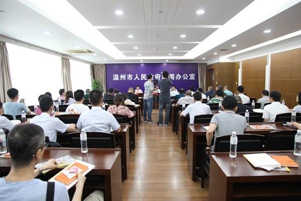 溫州福彩發布2018年社會責任報告