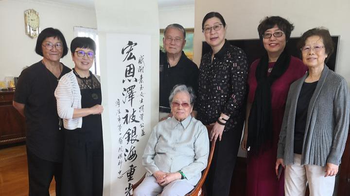 百歲香港同胞心系故土 30年為寧波捐款4000萬元
