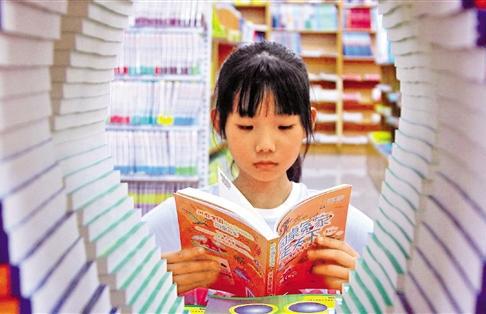 """如何让暑假变得更有""""含金量""""?让孩子爱上阅读吧"""